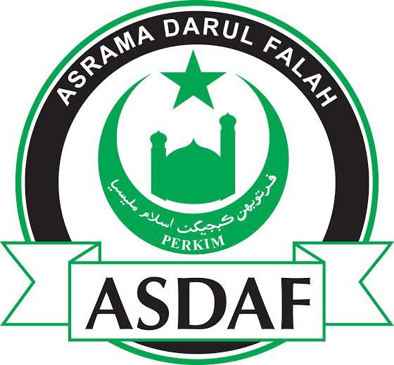 Asrama Darul Falah Logo